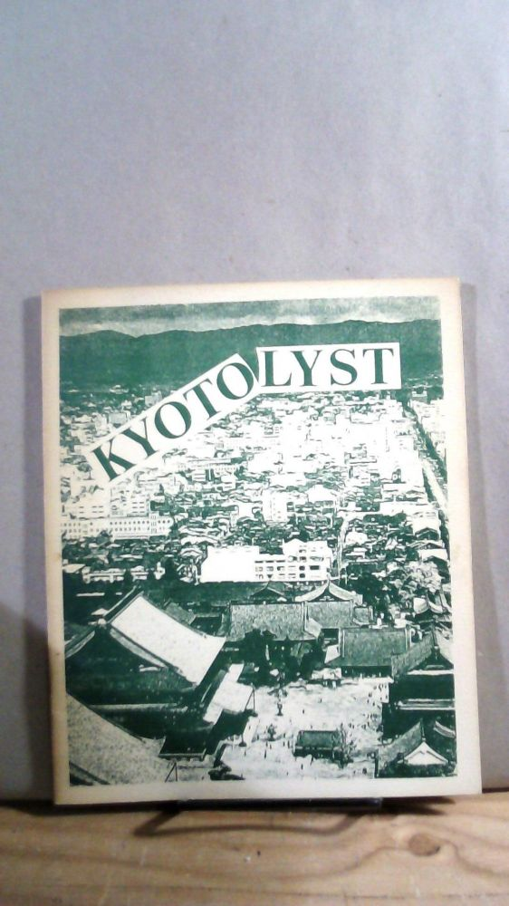 Catalyst #18 Vol. 1 Kyotolyst. M. KETTNER, David Lloyd WHITED.