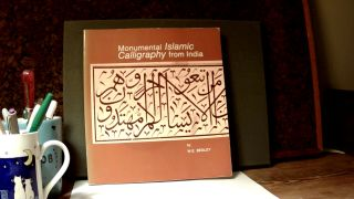 MONUMENTAL ISLAMIC CALLIGRAPHY FROM INDIA. W. E. BEGLEY