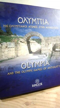 Olympia and the Olympic Games of Antiquity. Kleanthis PALEOLOGOS